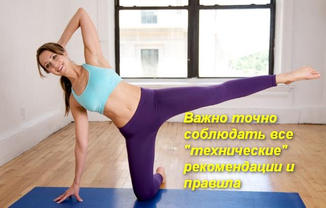 девушка выполняет упражнение стоя на колене