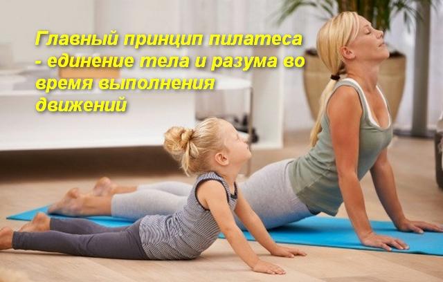 девочка и женщина выполняют упражнение лежа