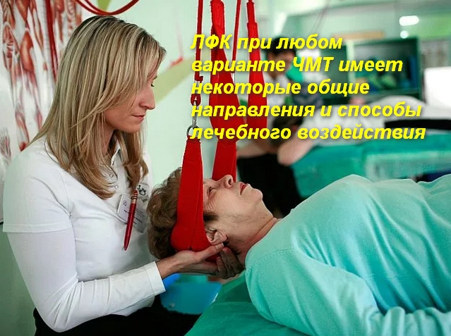 врач поддерживает руками голову пациента