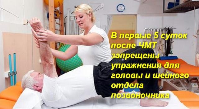 врач поднял руки лежачего больного