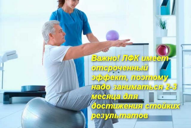 мужчина выполняет упражнение под присмотром врача