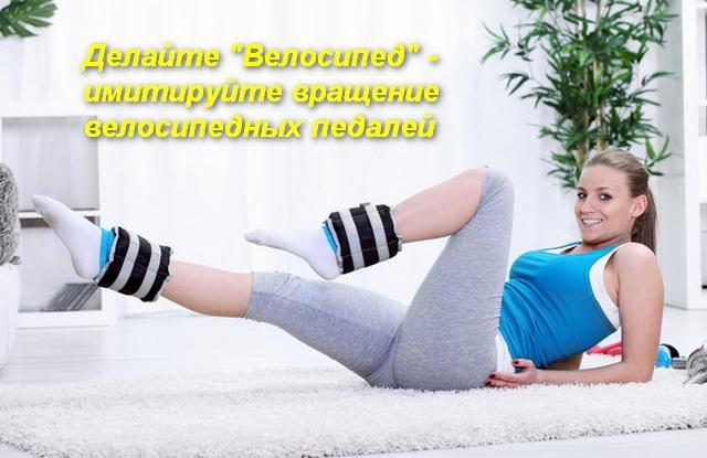 девушка лежа делает движения ногами