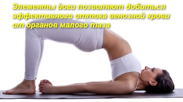 девушка лежа на спине высоко подняла тазобедренный сустав