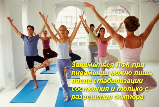 группа людей выполняет упражнение под руководством инструктора