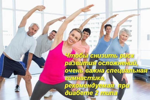 группа людей выполняет упражнение