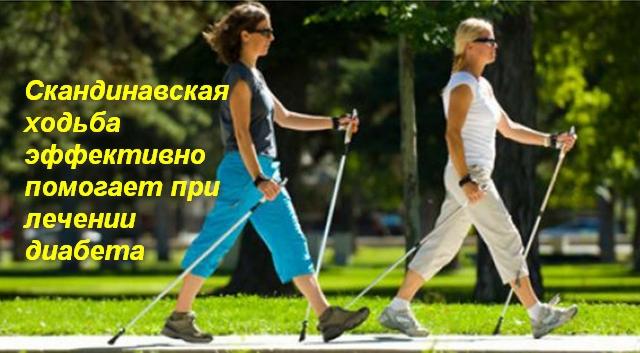 2 женщины идут скандинавской ходьбой