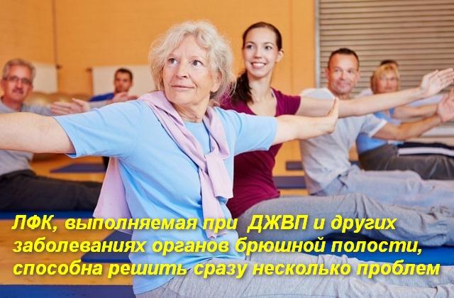 люди в положении сидя выполняют упражнение