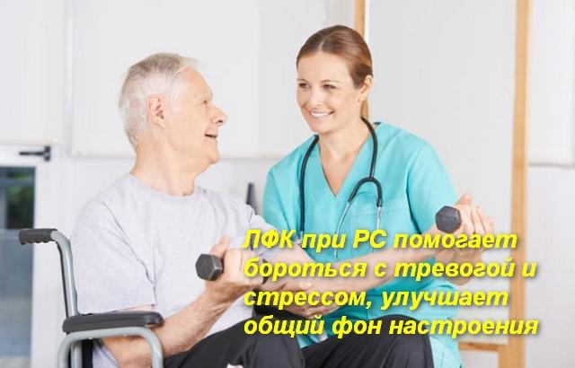 врач общается с пациентом в коляске