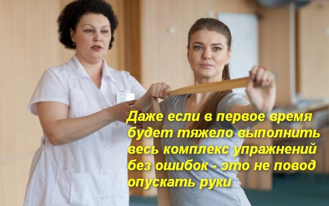 женщина растягивает жгут руками под руководством врача