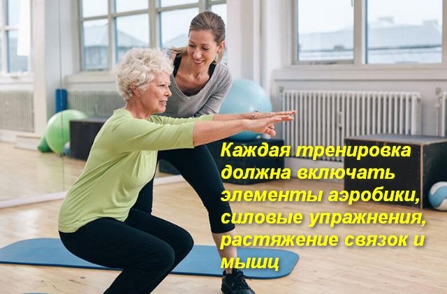 пациентка выполняет упражнение под присмотром инструктора