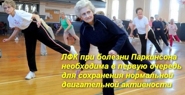 пожилые люди стоят на одной ноге