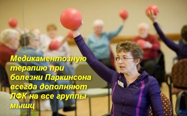 женщина подняла руку с мячом
