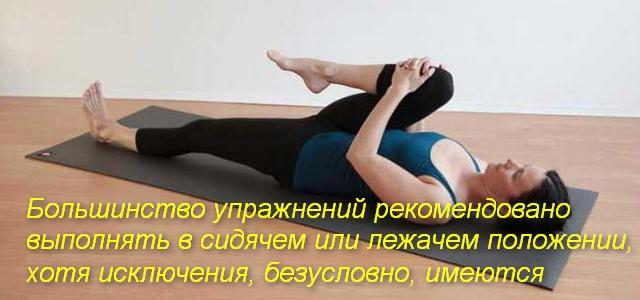 женщина лежа подтянула колено к своей груди