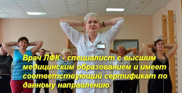 врач и группа пациентов стоя держат руки за головой