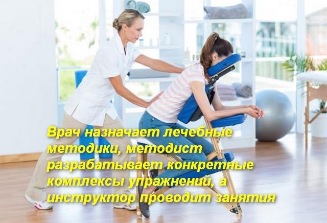 врач помогает пациенту выполнять упражнение на тренажере