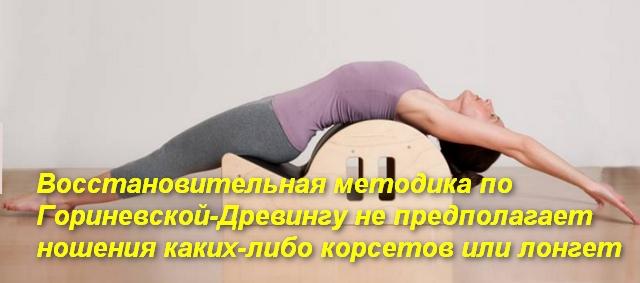 девушка лежит спиной на тренажере