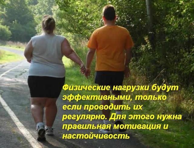 полные женщина и мужчина идут по дороге