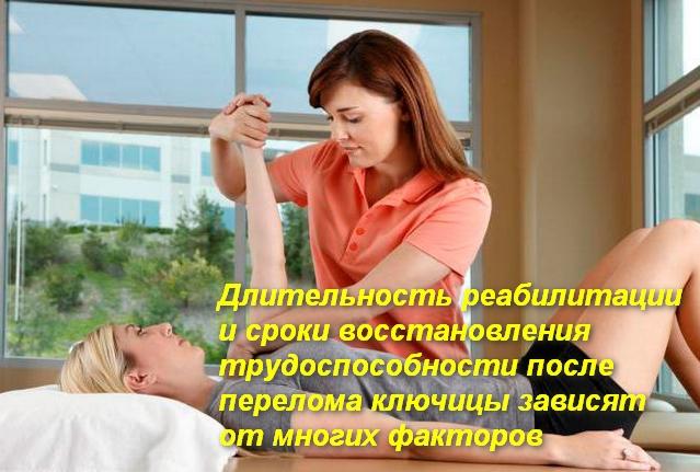 врач делает пациенту массаже плеча