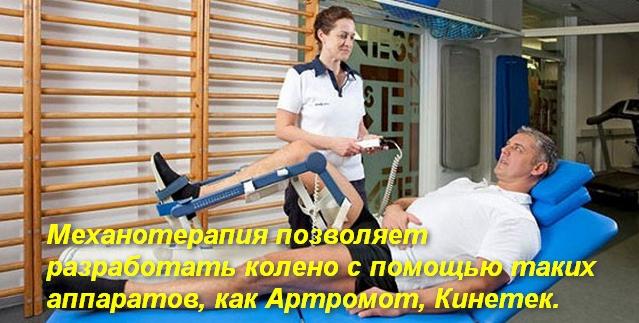 врач помогает пацинту выплнять упражние с помощью механического аппарата