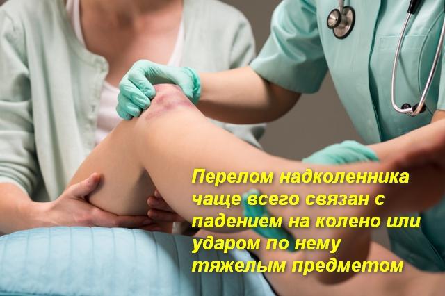 врач осматривает колено пациента
