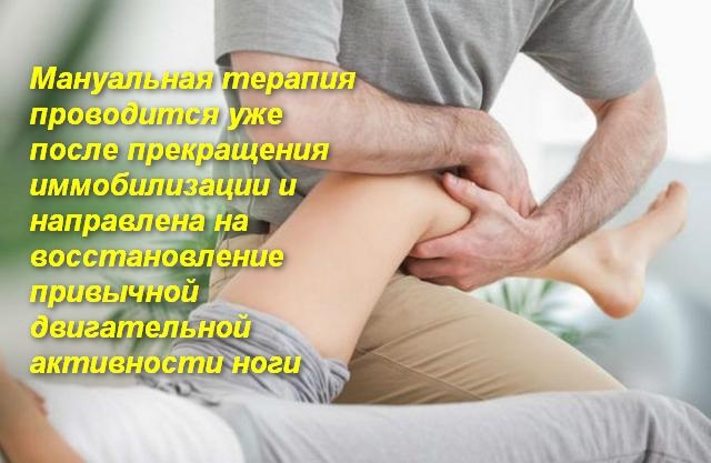 врач держит ногу больного