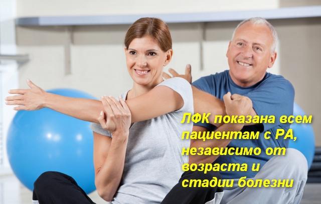 женщина и мужчина делают упражнение
