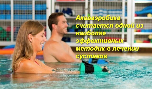 женщина и мужчина выполняют упражнение в бассейне