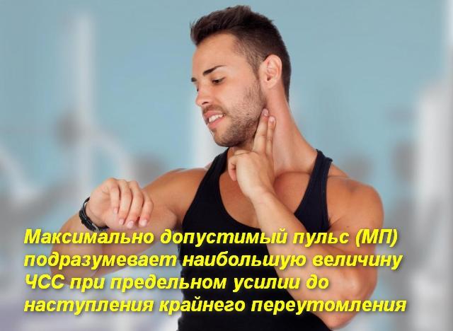 мужчина измеряет свой пульс на шее