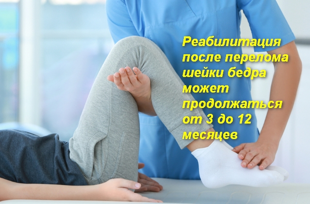врач руками сгибает ноги пациента