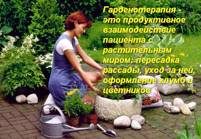 женщина сажает цветы
