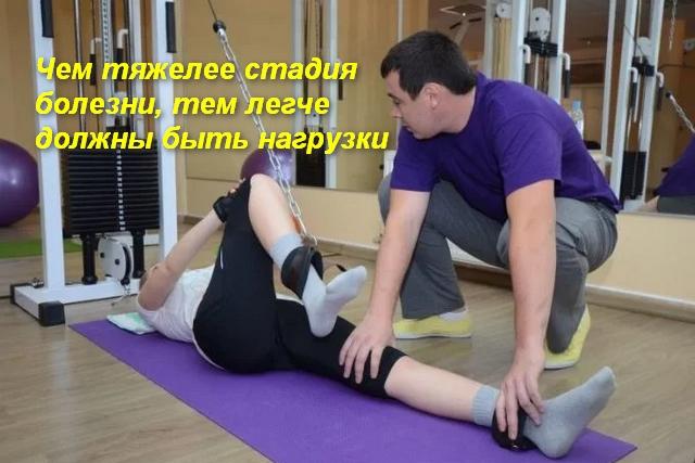 инструктор помогает пациенту выполнять упражнение