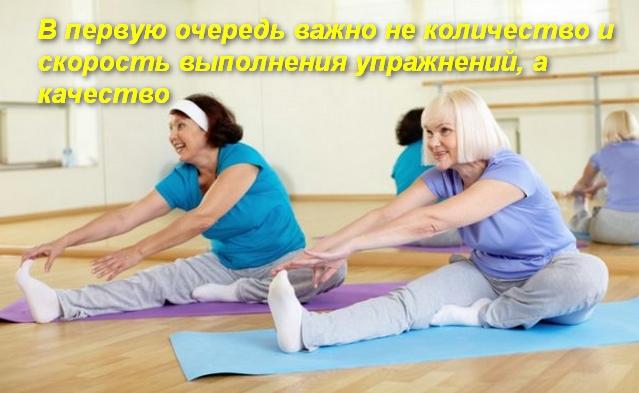 женщины сидя на полу выполняют наклоны вперед