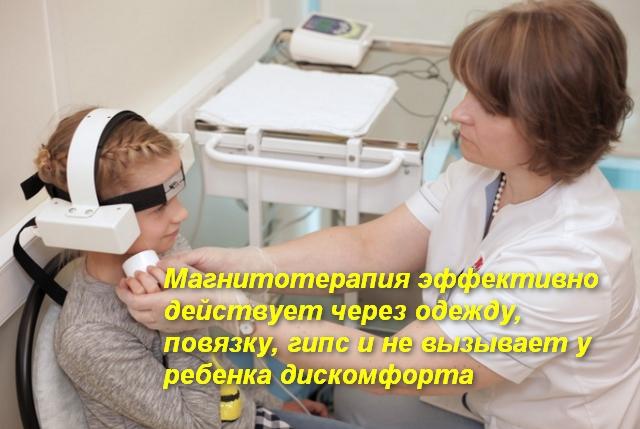 врач делает девочке процедуру магнитотерапии
