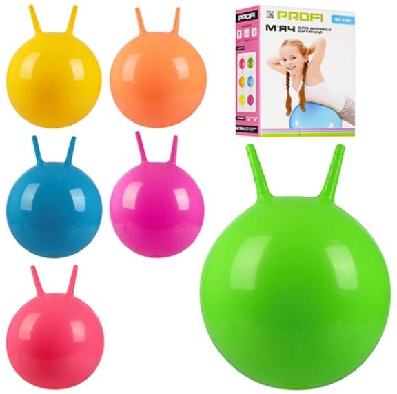мячи детские для гимнастики