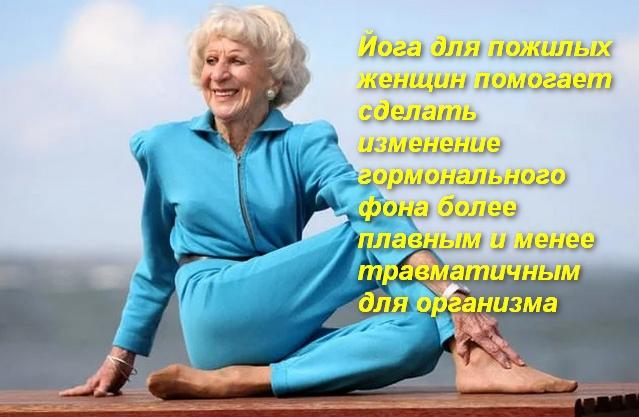 женщина сидя выполняет упражнение