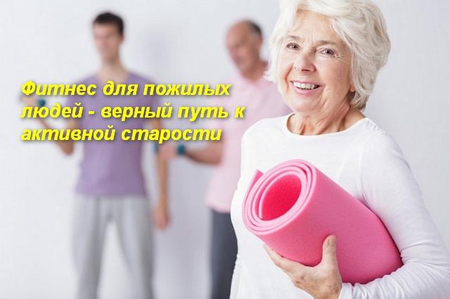 женщина с ковриком для фитнеса