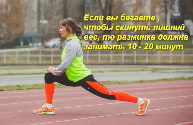 женщина делает упражнение для ног