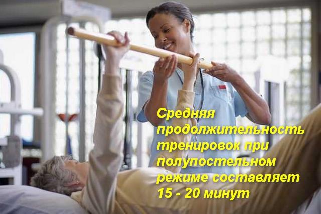 врач помогает пациенту делать упражнение в постели