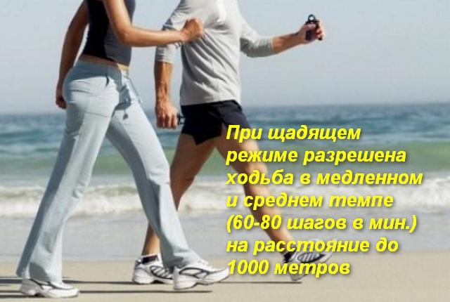 люди идут по пляжу