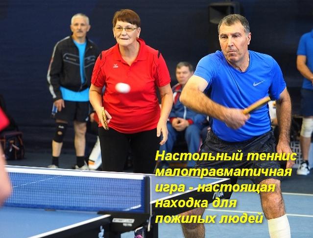 мужчина и женщина играют в настольный теннис