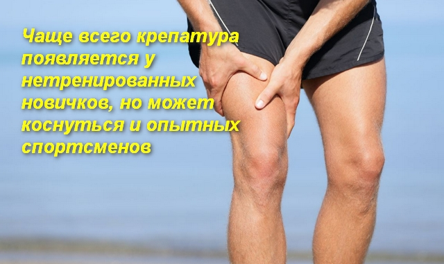 спортсмен держится за ногу