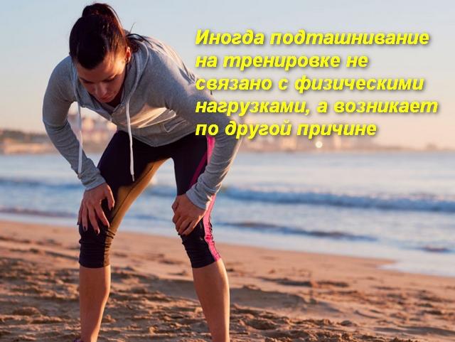 женщина в спортивной форме наклонилась вперед